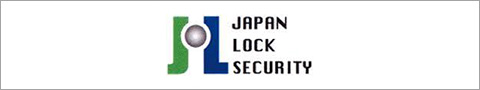Japan Rock Security